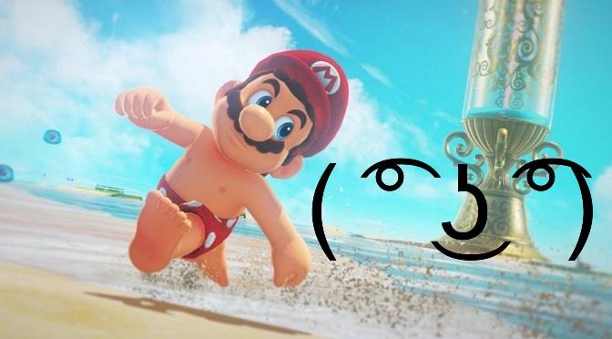 Mariomilos! O Mario e Seus Mamilos