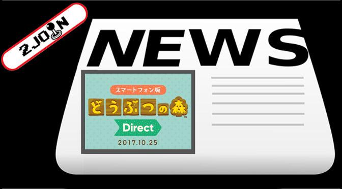 Anunciado Nintendo Direct sobre Animal Crossing
