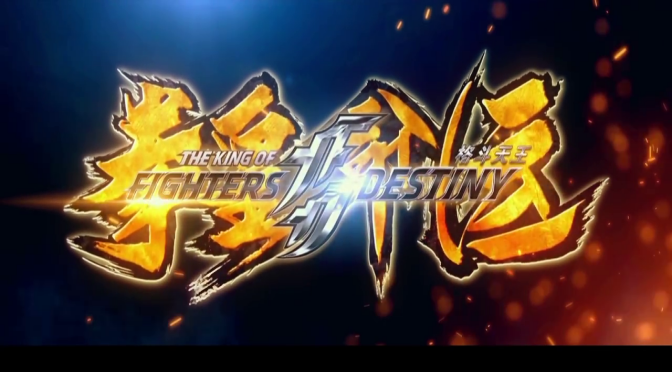 The King Of Fighters: Destiny (anime – 2017)